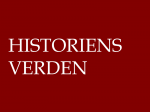historiensverden